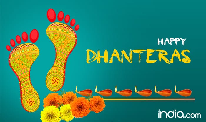 dhanteras wishes, wishes quotes20017, dhanteras quotes, happy dhanteras wishes2018