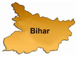 बिहार : समाजवादी नेता राम इकबाल वरसी का निधन