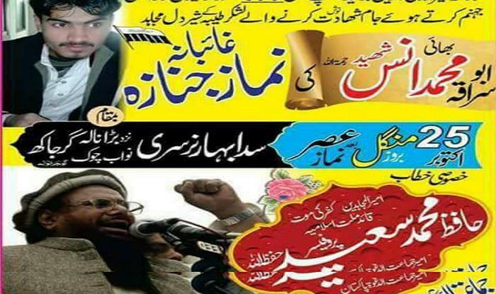 Lashkar-e-Taiba claims responsibility for Uri terror attack