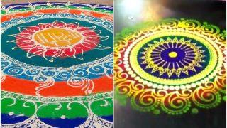 Diwali Rangoli Designs: इस दिवाली ये हैं लेटेस्ट रंगोली डिजाइंस, बनाएंगे तो टिक जाएगी लोगों की नजर...