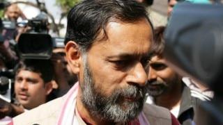 योगेंद्र यादव की पार्टी 'स्वराज इंडिया' लड़ेगी अगला दिल्ली नगर निगम चुनाव