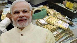 मोदी सरकार का बड़ा फैसला, बैंक में ढाई लाख तक जमा कराने पर नहीं लगेगा कोई टैक्स