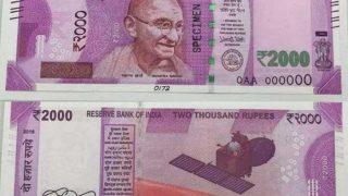 बच्चों ने 2000 रुपए की फोटोकॉपी देकर दुकानदार को ठगा
