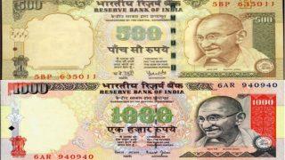 भारत में पहले भी लिया गया है नोट बंद करने का फैसला, ऐसे हुआ था समाधान