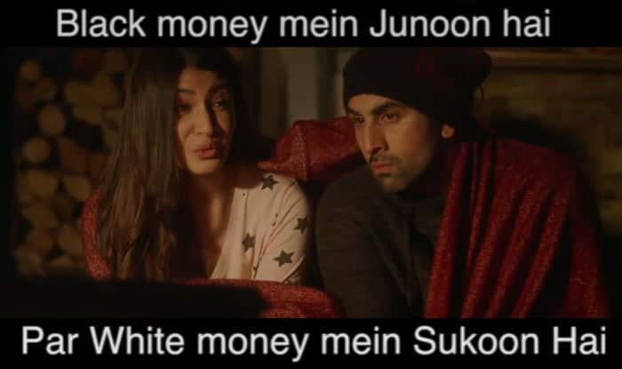 ADHM Currency ban spoof