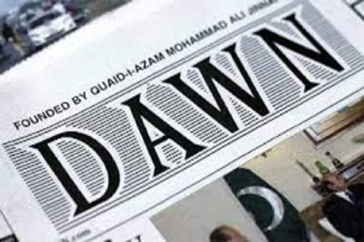 Pakistan governmentt sets up panel to probe controversial