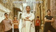 aamir's dangal is coming after two years | दो साल…