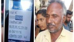 Punjab: How a taxi driver got Rs 9,806 crore in…