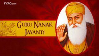 Guru Nanak Jayanti 2019 Wishes: गुरुपर्व पर भेजें ये WhatsApp Messages, Gif, Greetings
