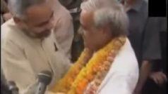 Video of Narendra Modi and Atal Bihari Vajpayee