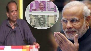 इस आम आदमी की सलाह पर PM मोदी ने लगा दिया 500-1000 के नोटों पर प्रतिबंध