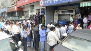 """सोमवार को बैंक रहेंगे बंद, लोगो की बढ़ सकती है """"मुसीबत"""""""