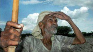 यूपी: रात 2 बजे से लाइन में लगे किसान की बैंक में मौत
