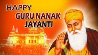 Guru Nanak Jayanti Wishes 2016: Happy Guru Nanak's Prakash Utsav WhatsApp Status, Facebook Messages, SMS, Images & DP  to share on this Guru Nanak Jayanti!