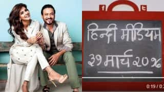 Irrfan Khan starrer Hindi Medium announces release date in most experimental way! (Check video)