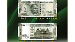 New 500 Rupees Note: All you need to know about new currency