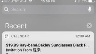 Here is how to tackle iCloud Calendar spam on your iOS operating devices