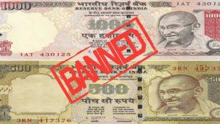 1000- 500 के पुराने नोट जमा करने का बैंको में है आज आखिरी दिन
