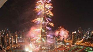 Dubai New Year's Eve 2017 Live Streaming: Watch Burj Khalifa fireworks at Downtown Dubai