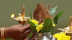 पूजा-पाठ में क्यों होता है नारियल का प्रयोग, जानिए इस पर बनी तीन आंखों का पौराणिक महत्व