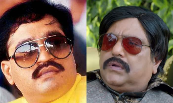 Dawood Ibrahim 61st birthday: 7 actors who portrayed dreaded