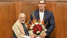 Great Khali Meets PM Modi, Backs Currency Ban| प्रधानमंत्री मोदी…