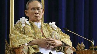 Mass display of grief on late Thai king's Bhumibol Adulyadej birthday