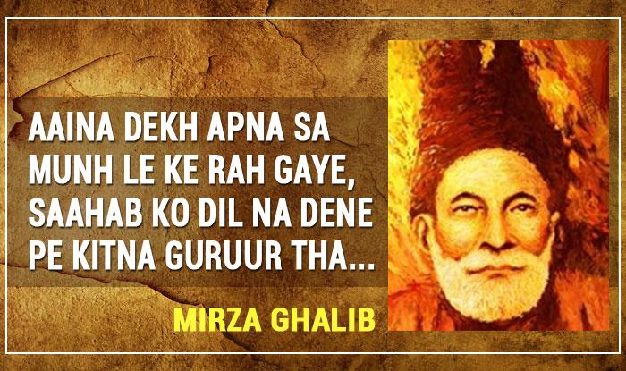 Remembering Mirza Ghalib on his 218th birth anniversary