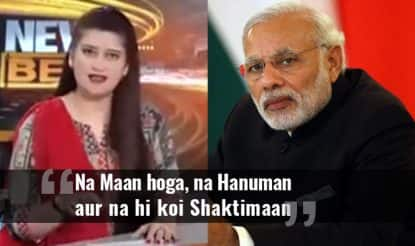 PM Narendra Modi gets 'stern warning' from a Pakistani news anchor! Watch this funny viral video