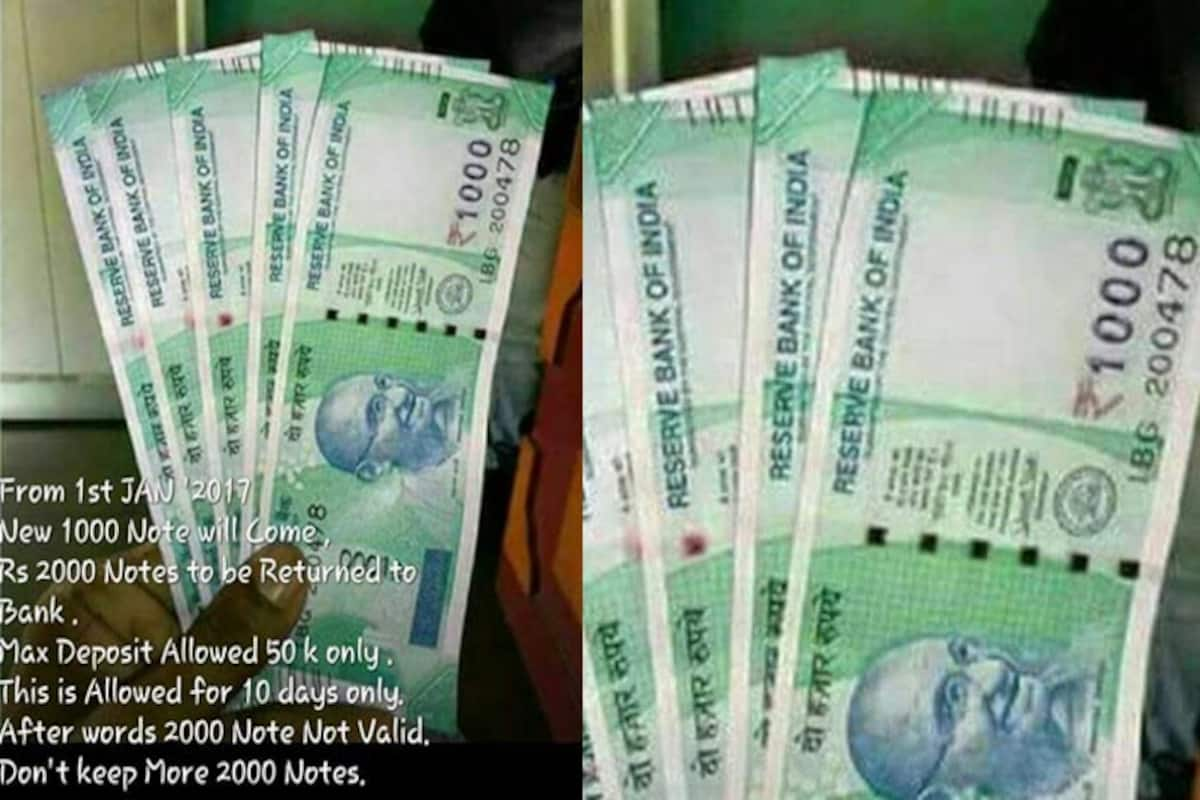 Rs 1000 new note picture goes viral on WhatsApp: Is the green