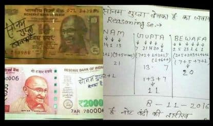 Sonam Gupta Bewafa Hai: The real reason why these words on Rs 2000 note went viral! (See picture)