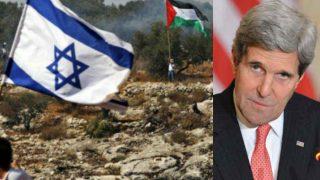 Settlement programme threatens Israel's future: John Kerry