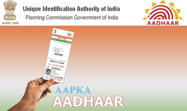 Aadhar Card to replace PIN, password in online transactions