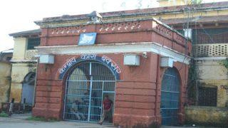 बिहार में बक्सर केंद्रीय जेल से 5 कैदी फरार