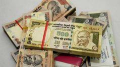 500-1000 के पुराने नोट लेकर बैंक में जमा करने पहुंचे पति-पत्नी, करेंसी कब बंद हुई, पता ही नहीं था
