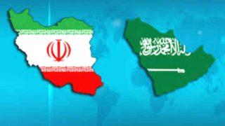 Iran denies 'baseless' Saudi espionage charges