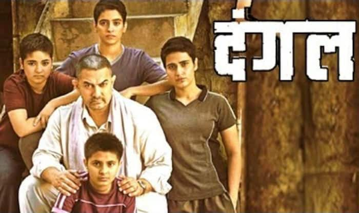 Dangal Has NOT Crossed 2000 Crore Mark Worldwide, Aamir Khan's Spokesperson Clarifies!