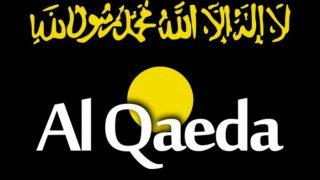 Twitter accounts of three key al-Qaida figures suspended
