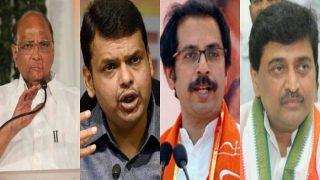 नांदेड़-वाघाला महानगरपालिका चुनाव: कांग्रेस 69 सीटों पर जीती
