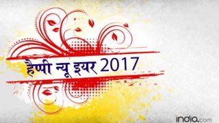 नए वर्ष की शुभकामनायें : नए साल 2017 पर भेजें ये WhatsApp और फेसबुक मेसेज