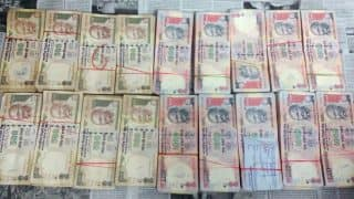 Old notes buy | sell: पुराने नोटों को खरीदने या बेचने की पेशकश के खिलाफ आरबीआई ने किया सतर्क