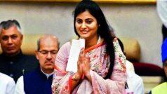 भाजपा के सहयोगी 'अपना दल' ने की 2 सीटों पर जीत हासिल, अनुप्रिया पटेल को मिली सफलता