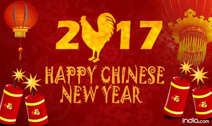 happy chinese new year 2017 greetings chinese lunar new year 2017 whatsapp facebook and sms messages to send wishes to your loved ones - Happy Chinese New Year In Chinese
