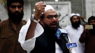 हाफिज सईद ने बदला संगठन का नाम, 5 फरवरी को पाकिस्तान में मनाएगा 'कश्मीर डे'