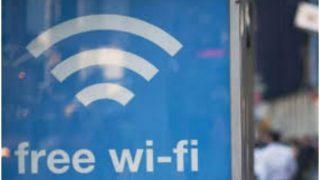 MumbaiWiFi: 500 WiFi hotspots goes live, 700 more will go active by May 1, Maharashtra Day