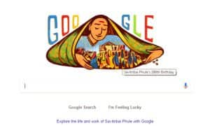 Savitribai Phule's 186th Birthday Google Doodle: Explore the life and work of Savitribai Phule with Google