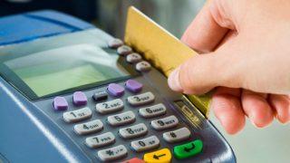Mumbai Man Becomes Victim of Rs 1.5 Lakh e-Fraud, Police Suspect Data Leaked via e-Shopping