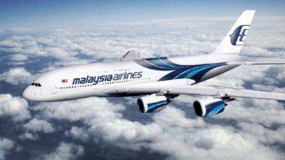 MH370: No suspicions of crew, passengers, says French probe