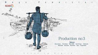 Ram Charan - Sukumar Movie Pre Look Poster Out: Will Samantha Ruth Prabhu replace Anupama Parameshwaran?