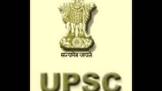 UPSC CAPF Exam 2016 Final Results Declared, check results at upsc.gov.in
